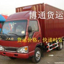 东莞市乌沙社区到四川省绵阳市货运专线电话?行李包裹托运怎么收费?价格多少?