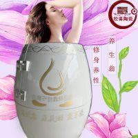 美容院活瓷能量熏蒸缸 负离子磁蒸缸 汗蒸陶瓷翁 陶瓷养生樽