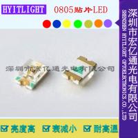 0805led灯珠 0805翠绿 绿光 2012绿色 绿灯LED发光二极管