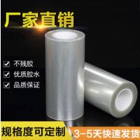 6+5C双层硅胶PET保护膜 尺寸可定做 耐高温膜 保护膜厂家深圳博创达