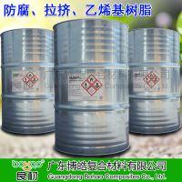 广东玻璃钢拉挤树脂 力联思430 390环氧双酚乙烯基树脂 拉挤缠绕工艺