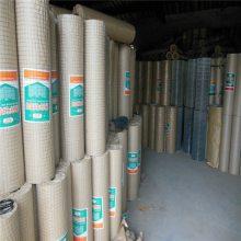 热镀锌电焊钢丝网 钢筋网片批发 d8钢筋网片厂家
