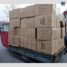塑料拼接格栅市场前景 郑州洗车房防滑排水板 河北华强