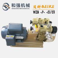 广东BEIKE贝科总代理 WZB15-P-V-01 川宝曝光机 折页机 装订机 真空泵 气泵 无油泵