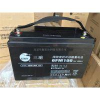 三瑞蓄电池6FM200P-X铅酸蓄电池三瑞集团介绍