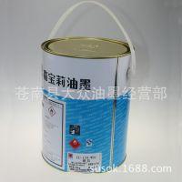 厂家生产 CC-134-DB02 嘉宝莉尼龙油墨134系列