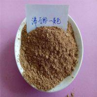 驰霖供应养殖业 畜牧业 饲料级沸石粉 改良水质沸石粉高品质