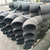 齐鑫供应无缝碳钢弯头 对焊弯头各种倍数 加工定制