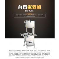 武汉希恩机械台湾禾砚锯骨机 锯排骨机 锯猪蹄机