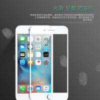 iPhone7钢化膜7plus全覆盖玻璃膜防指纹防爆苹果4.7工厂直销