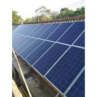 大兴一套家用太阳能发电系统做下来大约要用多钱国家绿色能源补贴价格
