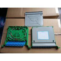 12芯SC迷你一体化托盘三网合一光交箱ODF架12芯一体化模块