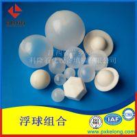 氨法脱硫湍球层填料38空心浮球填料