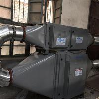 烟台印刷废气净化器 印刷车间废气处理设备