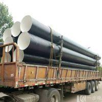 徐州DN1000自来水钢管 防腐螺旋钢管厂家