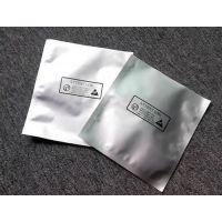 成都防静电铝箔袋安全可靠的厂家