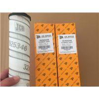 厂家直销 杰西博32/925346液压滤芯 型号齐全 种类多