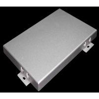 立墙氟碳铝单板 连云港铝单板生产基地