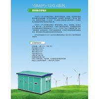定制生产销售:欧式变电站,预装式变电站-欧安电力