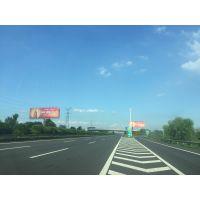 宁扬高速公路江都南收费站互通单立柱广告牌 -壹站式广告