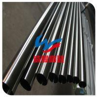 304卫生级不锈钢管,304卫生级焊管,无锡厂家