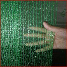 绿色遮阳网盖土网 平凉工程防尘网 滨州防尘网生产厂家