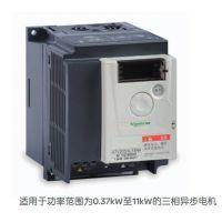 特价供应施耐德变频器ATV12HU22M2 施耐德代理商