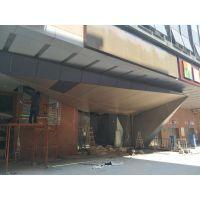 广州北京路定制门头凹凸铝板幕墙哪家更好