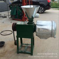 热销锥式磨面机厂家 宏瑞家用小型磨面机型号