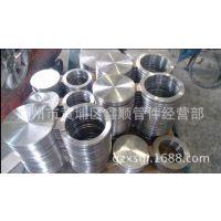 广东供应船舶用GB4450标准碳钢AS型、BS型 盲板法兰,广州市鑫顺管件