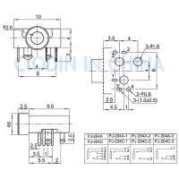 东莞市硕方电子科技有限公司 3.5mm耳机插座 PJ-204 外形尺寸:12.0mm*10.0mm*