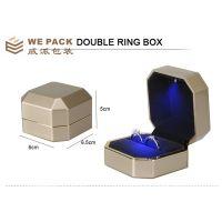威派包装高档植绒礼品首饰珠宝包装盒
