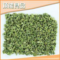 批发销售 无农药残留健康脱水芹菜茎蔬菜 脱水干芹菜茎