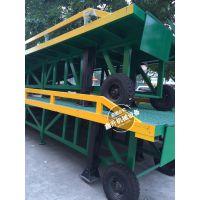 移动式登车桥 标准款装卸辅助设备 机械式卸货平台 叉车装卸平台 登车桥厂家