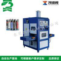 厂家供应凯隆高周波高频热合泡壳吸塑包装8kw焊接机