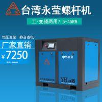 空气压缩机 工业中高压空压机螺杆式空压机 变频螺杆式空压机15kw