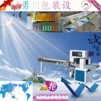 勇川细腻做工清洁海绵块包装机 自动打印条码