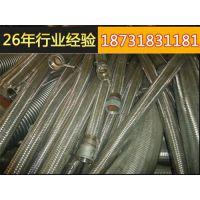 普陀金属软管厂家_鑫驰核心技术(图)_202金属软管厂家