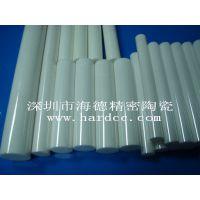 来图来样加工氧化锆陶瓷抛光棒 氧化锆加工厂 深圳海德生产厂家
