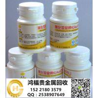 http://himg.china.cn/1/4_106_236986_710_800.jpg