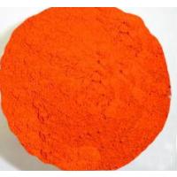 厂家推荐萝卜红色素 食品级99% cas:134-04-3
