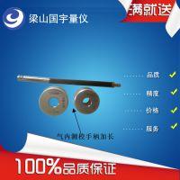 山东厂家低价直销国宇牌QCSN-BD型浅盲孔气内测校