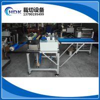 HDK-500Z背胶无纺布横切机/定制裁剪机