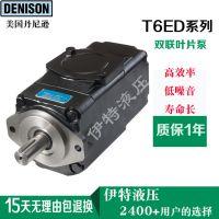 denison双联泵 T6ED 066 042 1R00 B1高压叶片泵 denison泵