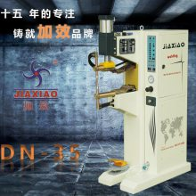 加效 DTN-35/63/100 工频气动点焊机 气压式交流点凸焊机价格 西安森达