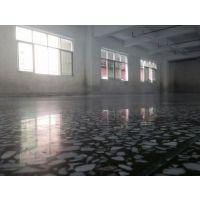中山三乡旧水磨石地板翻新、水磨石抛光、混凝土密封固化剂