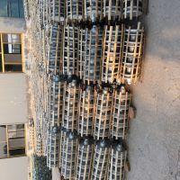 钢化玻璃绝缘子悬式防污型LXHY3-100 U100BP/146河间华旭电力生产商低价售优品
