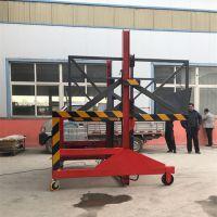烟台厂家定制载重2吨移动式装卸平台 地牛装卸车用电动提升机