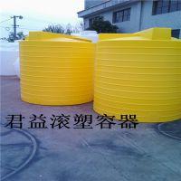 君益5立方塑料储罐 超厚耐腐蚀抗老化水箱
