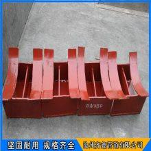 Q235-A碳钢材质曲面槽热力管道滑动支座,固定支座,齐鑫实体